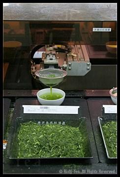 Japanese Tea Brewing